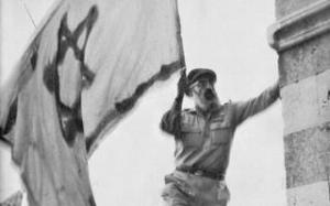 Rabbi Goren Israeli Flag Maarat Hamachpela 1967